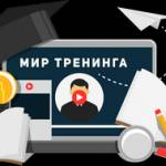 МИР ТРЕНИНГА Profile Picture
